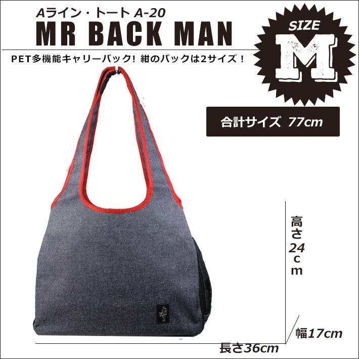 mbA20