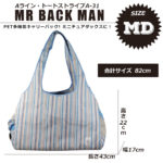 mbMD-A31