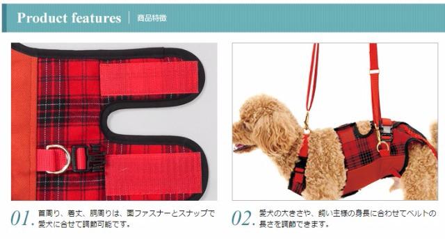 愛犬の歩行補助