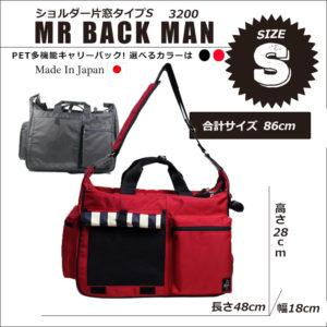 mb3200