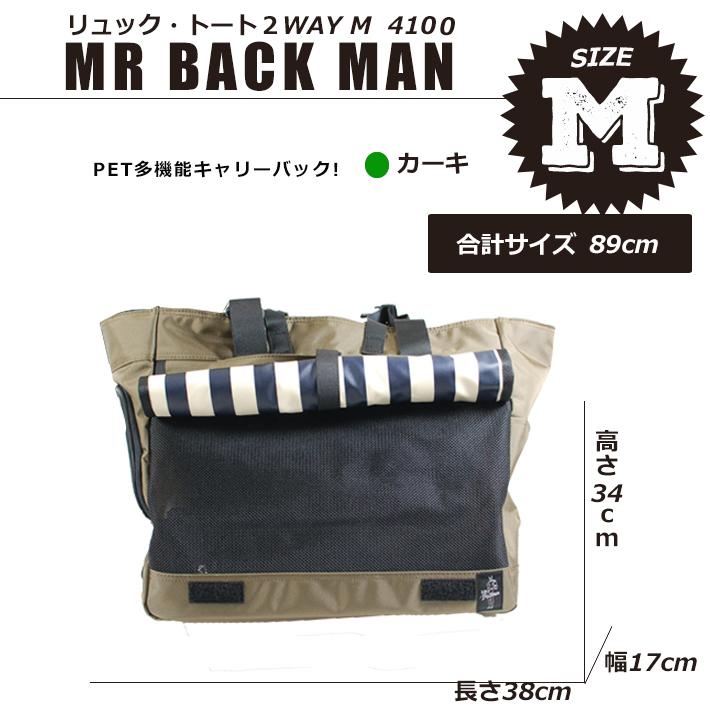 mb4100