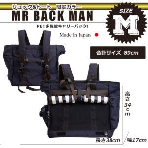 mb4150